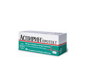 ASPIRIN PROTECT BAYER / АСПИРИН ПРОТЕКТ . 100 мг # 40 - CV007