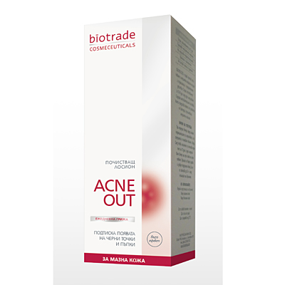 ACNE OUT - АКНЕ АУТ ПОЧИСТВАЩ ЛОСИОН